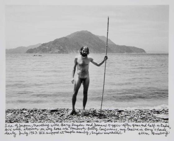 "ALLEN GINSBERG, ""Sea of Japan"", 1963"