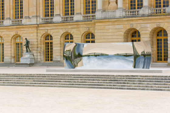 """C-Curve"", 2007, Courtesy Kapoor Studio, kamel mennour and Lisson Gallery, photo: © Tadzio"